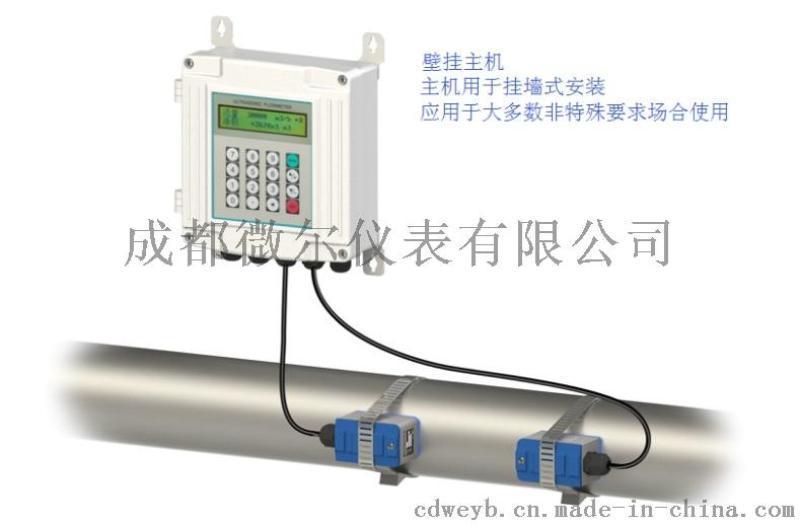 外夹式超声波流量计 重庆超声波流量计