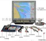 原装新诺HM5817船用专业电子海图ECS海图机