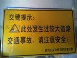 甘肃路牌制作厂家 甘肃交通标志牌加工厂