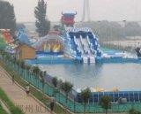 山東暑假小型兒童水樂園充氣水池和水滑梯組成