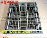 廣州塑料托盤租賃 塑料卡板出售與租賃_好品質_選擇科意托盤