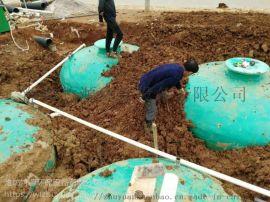 乡村生活废水一体化污水处理设备定制安装