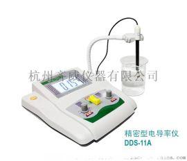 实验室电导率仪DDS-11A水质电导率仪厂家直销
