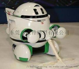 机器人手板模型 智能儿童陪伴机器人CNC定制加工
