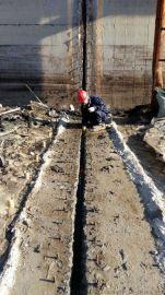 污水池伸缩缝堵漏、水池堵漏处理