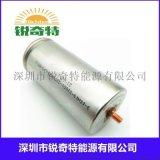 廠家供應32650沃特瑪磷酸鐵鋰動力電池