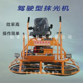 大面积路面施工双盘抹光机,驾驶型混凝土双盘抹光机