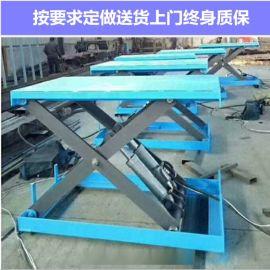 定做电动液压升降平台高空作业货梯固定式升降机
