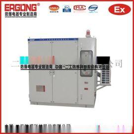 IIC级高压自动断气防爆正压配电柜