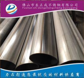 光面316L不鏽鋼橢圓管, 316不鏽鋼橢圓管