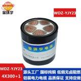 金环宇电缆WDZ-YJY23 4*300+1*150低烟无卤铠装电力电缆 工厂直销