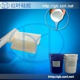 蜡膜铸造用模具硅胶