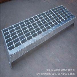 宝旭定做电厂平台热镀锌钢格板树池篦子抗压钢格栅板