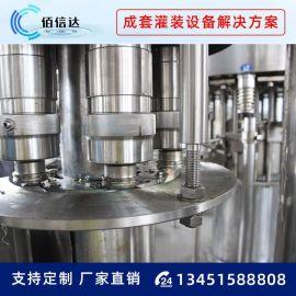 食用油灌装机 热灌装三合一灌装机