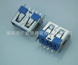 深圳连接器厂家 USB AF母座 10.0直插180度弯脚 橙胶 蓝胶 红胶