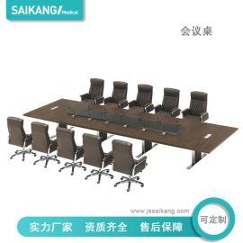 SKZ703 会议桌 长桌 简约现代办公家具 大型洽谈桌椅组合