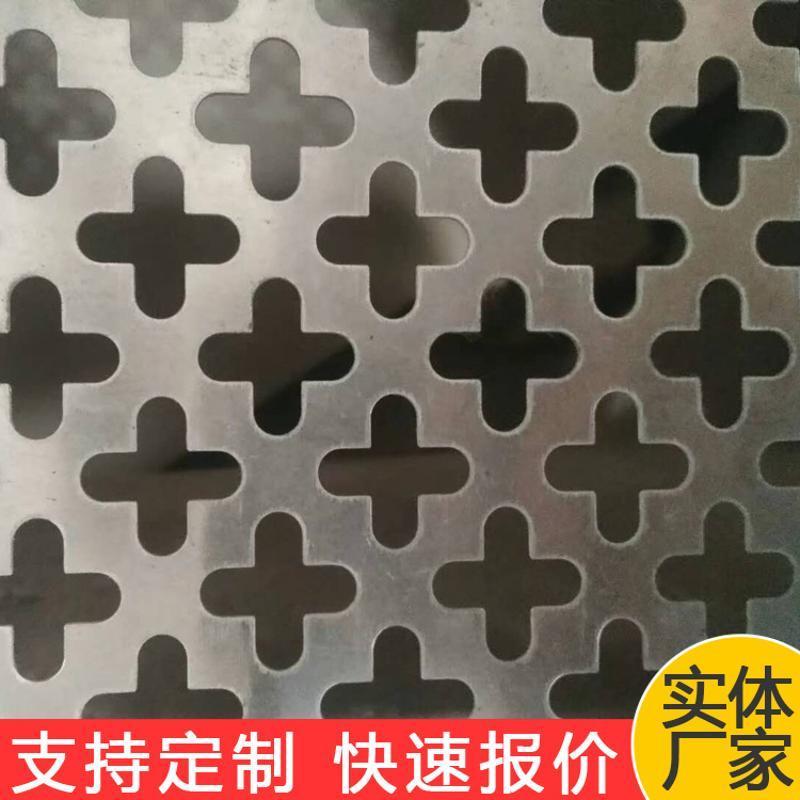 碳喷漆外墙装饰铝冲孔板 洛阳雕花铝单板 外墙装饰冲孔网厂家