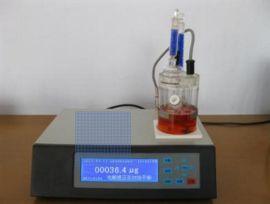 供应卡尔费休丙酮检测仪WS-8A  化工粉末水分仪 包邮