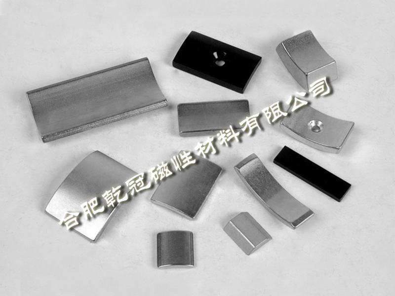 钐钴强磁、耐高温磁铁、瓦形打孔钐钴