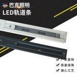 LED射燈軌道條 展廳滑道方便安裝銅軌道條 黃銅芯加厚軌道燈接頭