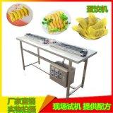 黃金蛋餃製作設備機械 黃金蛋餃成型機 美味小吃蛋餃機提供配方