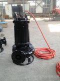 武漢JHG型潛水紙漿泵耐磨清淤泵