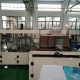 廠家直銷裝箱機 全自動礦泉水生產線裝箱機
