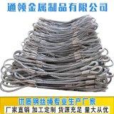 加工13MM*3M起重插编压制钢丝绳 手工编织钢丝绳 带两头圈起吊用