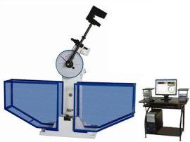 JBW-300B 摆锤微机控制冲击试验机