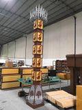 贵阳名族特色路灯丶西昌特色景观灯生产厂家