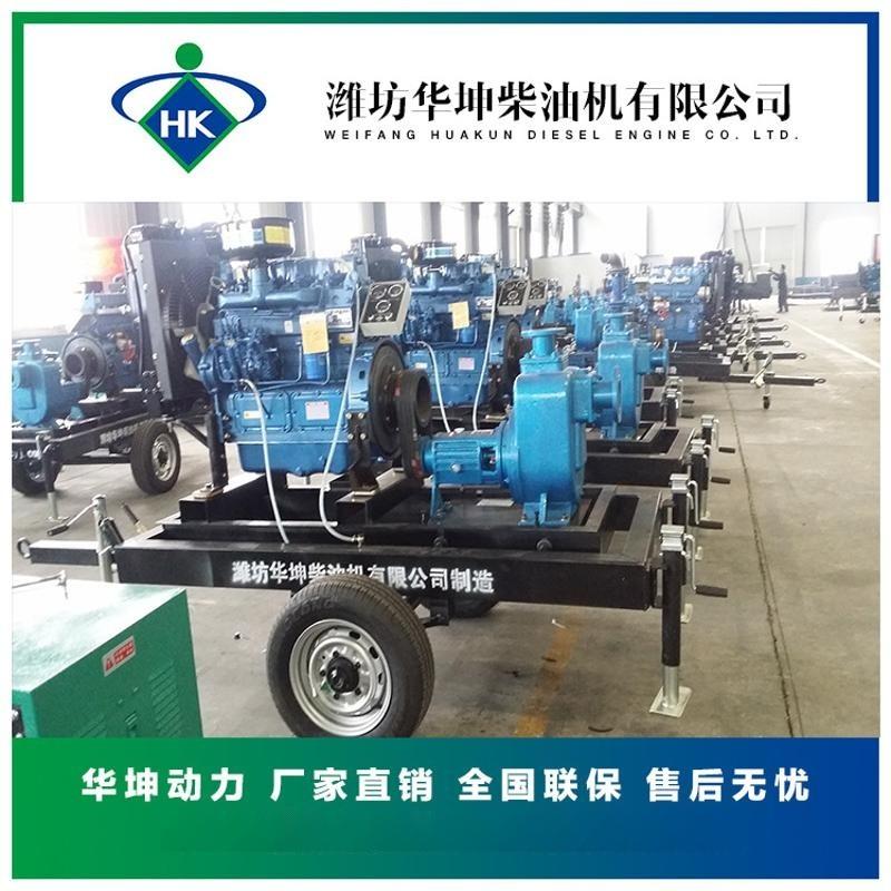 厂家供应柴油机水泵机组配套连消防泵灌溉泵用柴油机联轴器直连