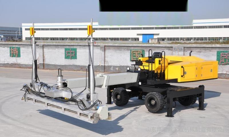 路得威伸縮臂 射整平機 混凝土 射找平機全液壓式高質量歡迎選購