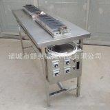 爆款多孔模具不锈钢蛋饺机器 可定制 包蛋饺设备自动控温不锈钢