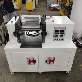 双滚筒混合机 小型开炼机 橡胶混炼机