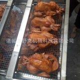 廠家直供自動控溫 燃氣型 燻雞糖薰爐 糖燻雞機器 全不鏽鋼材質