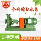 水冷空调泵 冷却水循环泵 中央空调排水泵