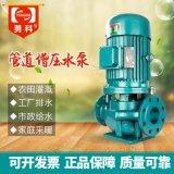 GD100管道离心泵  工业热水塔高压水泵
