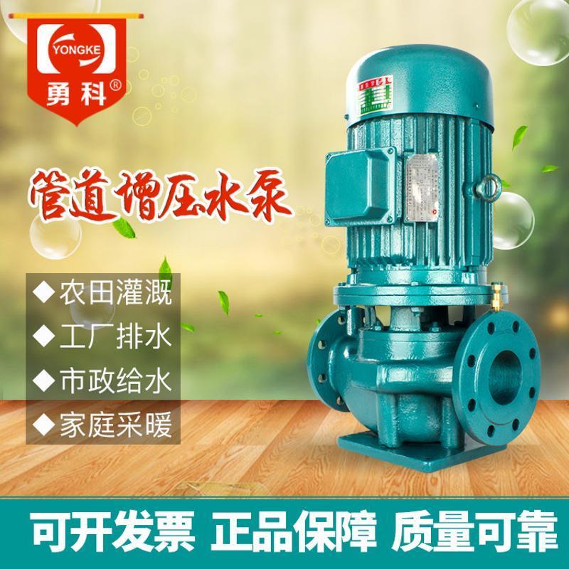 GD100管道離心泵  工業熱水塔高壓水泵