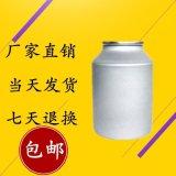 5-甲基糠醛99% 食用香精 620-02-0