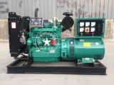 潍柴50KW发电机组WP4电调泵发动机静音自动化ATS全国联保货到付款