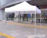 展览折叠帐蓬、四脚展览帐篷、铝合金架支架折叠帐篷
