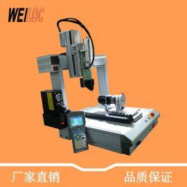 WYN-331全自动硅胶点胶机 精密数显台式点胶机 手机壳旋转涂胶机