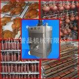 50型糖薰爐多少錢 雞背雞爪小型糖薰爐 熏製熟食用什麼機煙燻爐