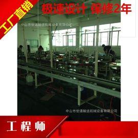 廣州飲水機流水線設備