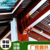 廣東鋁方通廠家 木紋弧形鋁方通吊頂材料 弧形幕牆鋁方通裝飾 商場、形象工程案例運用材料