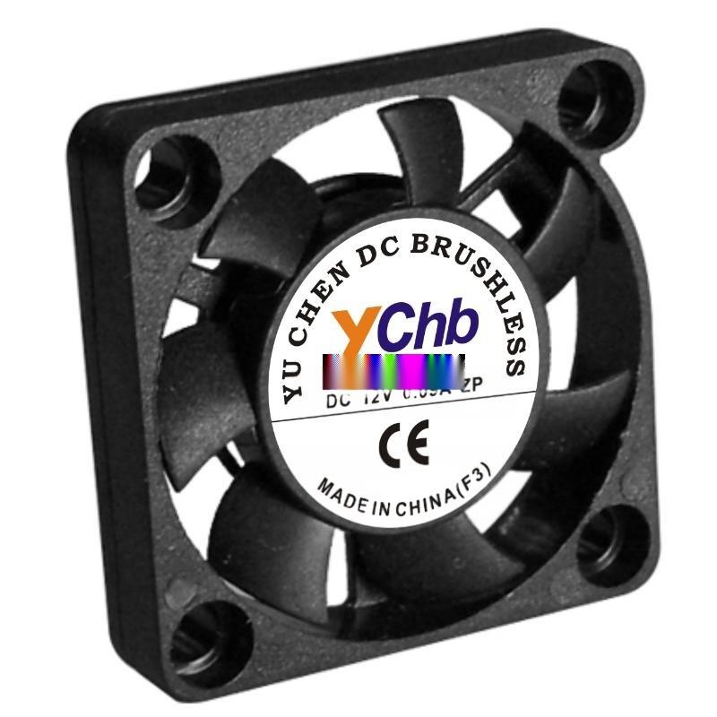 DC5V3006静音散热小风扇,无刷风机