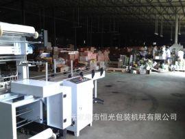底托包装物热收缩包装机  膜包机  恒光包装制造
