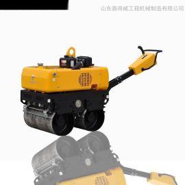 电磁离合振动人力转向700kgRWYL33C手扶压路机美国摆线液压马达驱动变速行走*价格可议