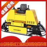 座駕式抹光機 混凝土施工機械 廠家直銷 山東路得威RWMG248