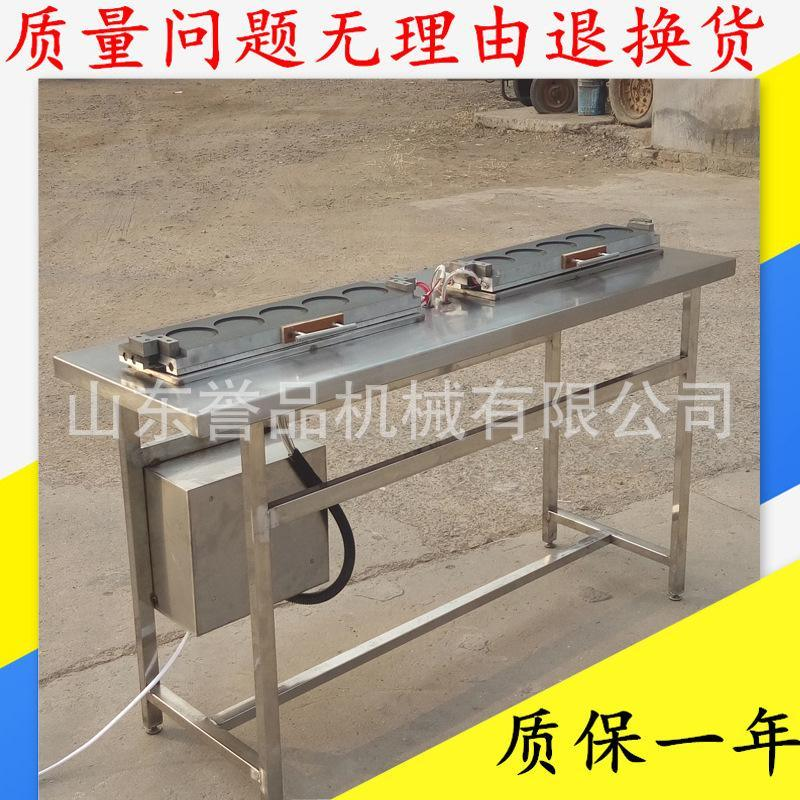 厂家直销虾仁蛋饺加工机器 全自动蛋饺机 电加热不粘模具可控温